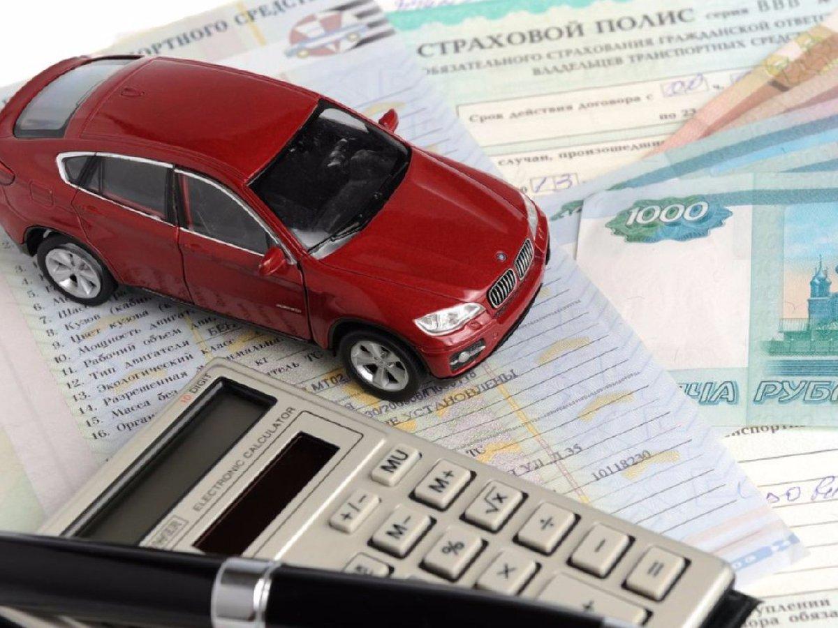 Договор страхования автомобиля