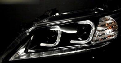 Автомобиль с ксеноновым оборудованием
