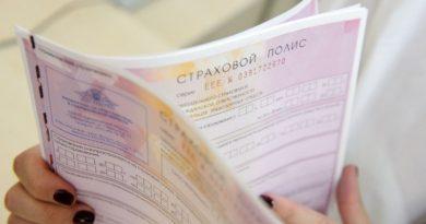 Можно ли купить полис ОСАГО без диагностической карты